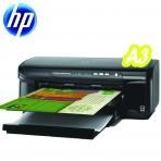 HP Officejet7000